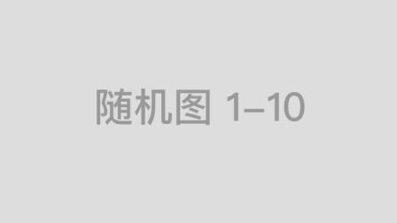 """""""郑西高铁"""",中西部第一条时速350公里的高铁!"""